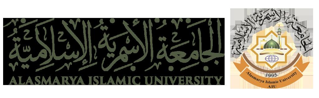 الجامعة الأسمرية الإسلامية