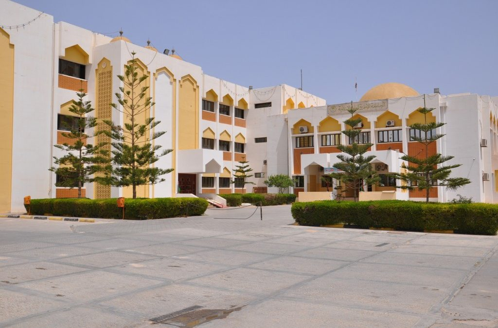 فتح القبول والتسجيل في كلية الدعوة وأصول الدين