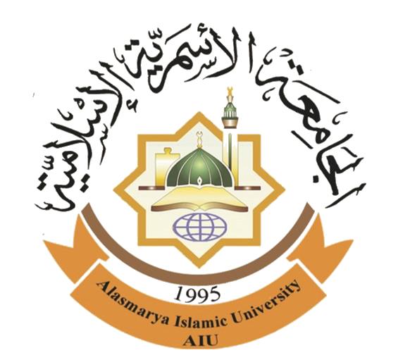 Asmarya Islamic University