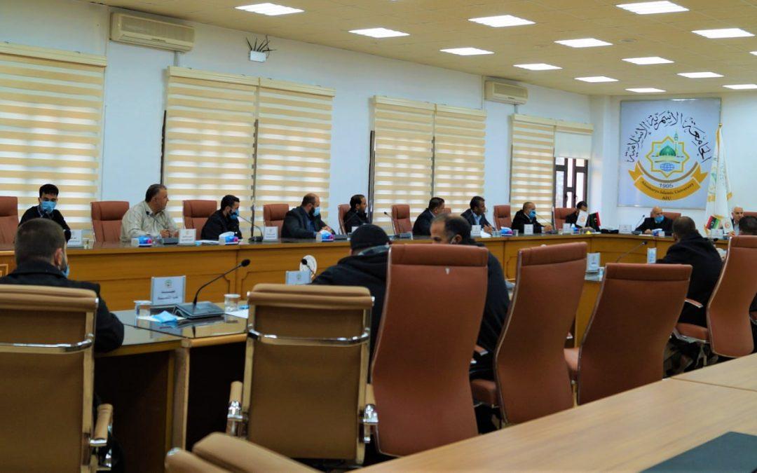 الإجتماع الأول لإدارة المسجل العام للعام الجامعي 2020_2021م