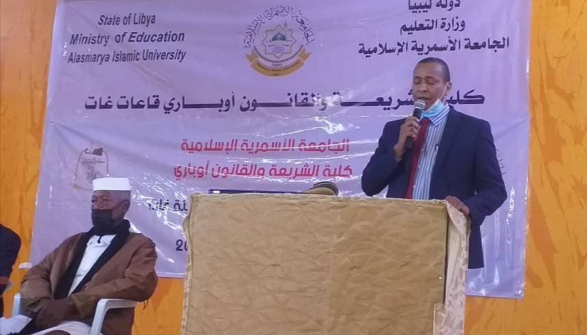 افتتاح قاعات دراسية بكلية الشريعة والقانون اوباري