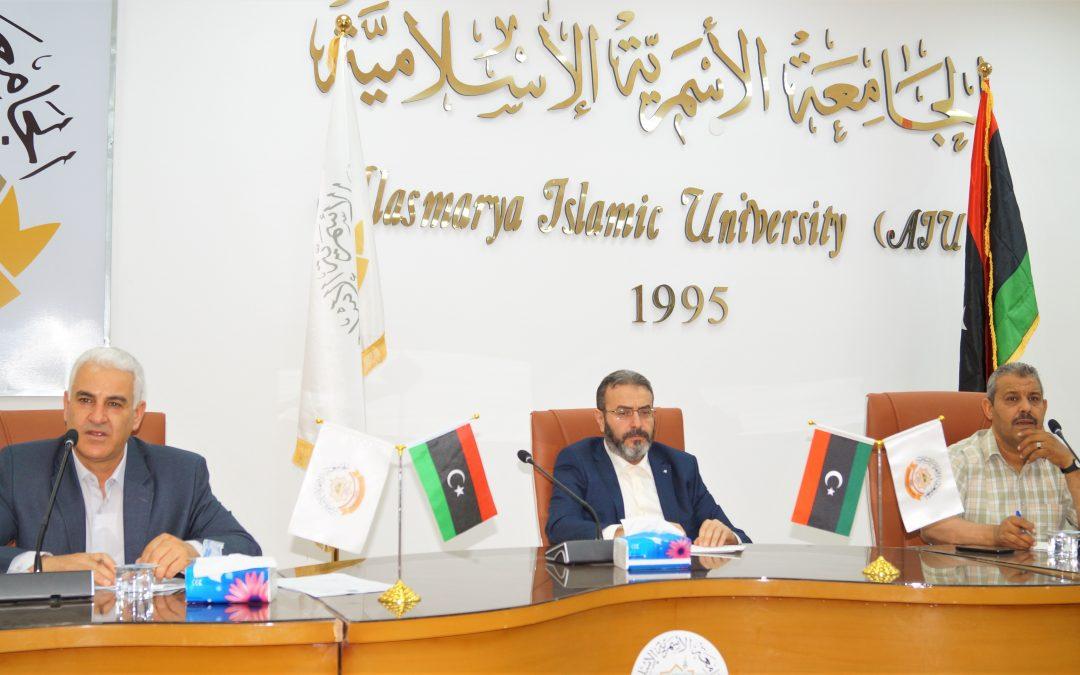 الإجتماع الثاني لإدارة المسجل العام للعام الجامعي 2020/2021 م