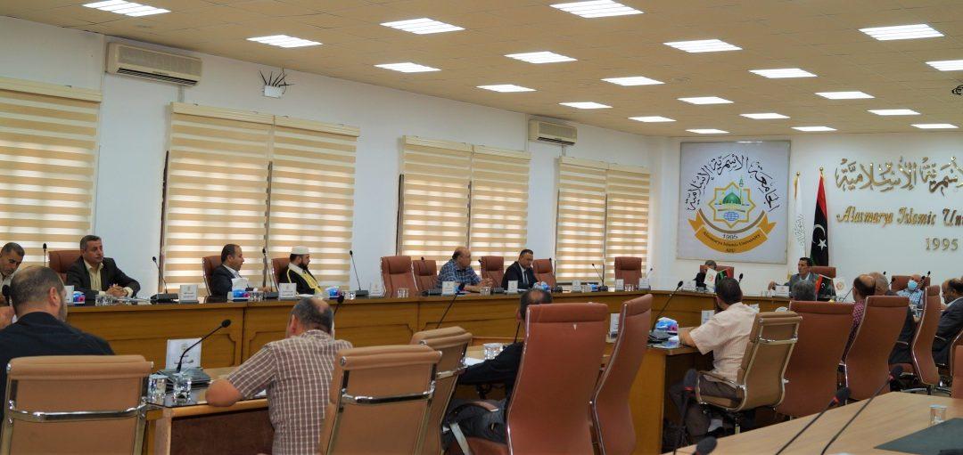 اجتماع مجلس الجامعة