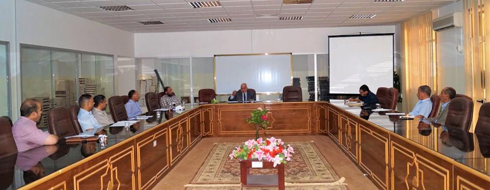 الاجتماع الأول للجنة صياغة اللائحة الداخلية للجامعة
