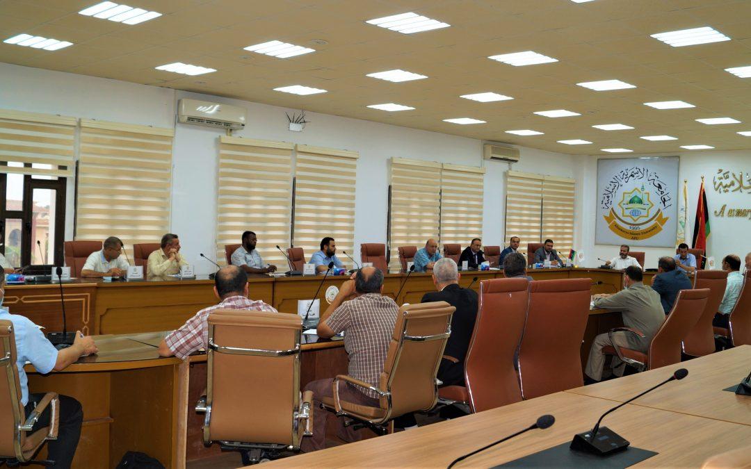 الإجتماع الرابع لمجلس الجامعة الأسمرية الإسلامية لسنة 2021م